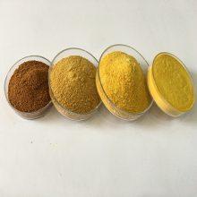 屠宰厂废水处理聚合氯化铝PAC絮凝剂价格