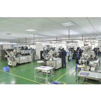广州标签印刷,精品纸盒订做印刷,书本印刷,宣传单印刷