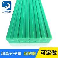T型双排聚乙烯导轨 upe链条导轨 可定制 高耐磨 耐腐蚀绿色链条导轨