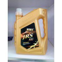 加瑞仕润滑油