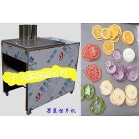 2017新型西柚切片机 柚子切片机 切柚子的机器 不锈钢水果切片机