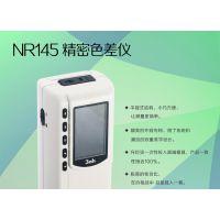 3nh NR145 便携式钢材建材色差仪塑胶五金电脑分色仪