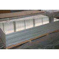 铝板生产厂家生产的铝板卷质量好