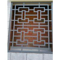 寺庙翻修窗口建材铝合金仿古防盗铝窗花