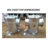 JISF-5K/10K日标筒形海底门海水滤器,机舱压载海底门海水滤器