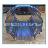 摄影灯拉铝外壳 东莞运隆铝型材厂家直销 CNC机械加工 来图定制 表面阳极氧化