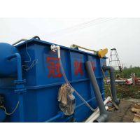 再生塑料颗粒污水处理设备冠润环保