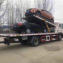 多少钱一辆东风新款一拖三道路救援车