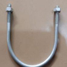 金属U型管卡夹 钢制管夹 不锈钢管夹 规格齐全 C5型保温可定制