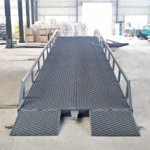 郑州市工厂直销6吨液压式登车桥 移动式装卸台 叉车过桥
