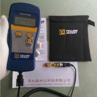 美国Yellow Jacket 69086进口原装手持式数字真空计