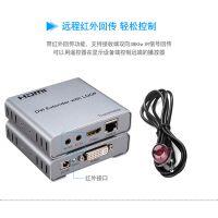 供应索飞翔HDMI延长器 DVI延长器50米 单网线延长器 网络延长器 信号放大器 视频分配器