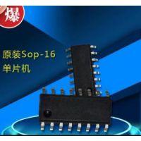 飞凌MCU一级代理商,8PB56B 8PC71A 8PE531M 8PE513M 8PE59M