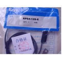 全国总经销光洋APS4-12S-E接近开关,KOYO光洋原装正品特价销售