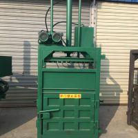 富兴铁刨花打包机 钢刨花压块机 垃圾压缩机生产厂家