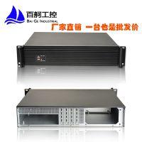标准19英寸2U380深工控服务器机箱铝面板1.0mm板厚PC电源位