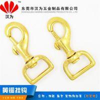 东莞不锈钢钥匙圈厂家生产金属黄铜宠物狗扣 304不锈钢狗扣定做