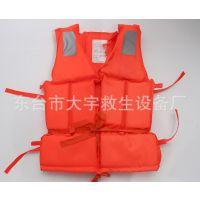 远东牌端午节赛龙舟划船比赛全体成员水上游乐安全防护救生衣量大可印字