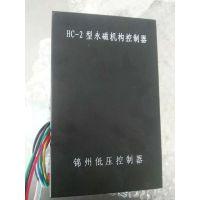 HC-2型永磁机构控制器华诚-春眠不觉晓