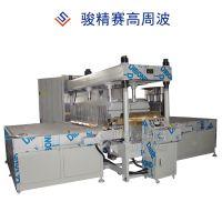 重庆高频热合机 自动化高频塑胶熔接机 双工位成型焊接机 75KW机械自动化