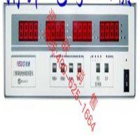 双城MD2043A三相电参数测量仪SNA-7210接地电阻测试仪多少钱一台