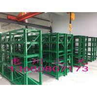 惠州抽屉式模具架生产厂家