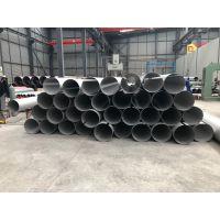 淄博伟业不锈钢焊管159x4-山东不锈钢管-304化工部标准-周村生产厂