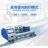全自动丝印机厂家 直销丝印机/印花机/跑台机的