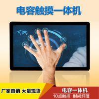 鑫飞XF-GG32K 32寸电容触摸屏自助打印广告机立式电脑触控查询一体机卧式查询终端