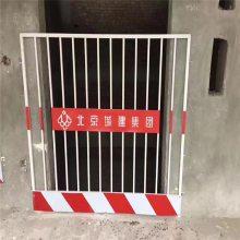 山东工地坑口防护网 基坑边坡支护网 基坑护栏网安装