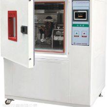 东莞符合:ASTMD1052 恒宇 成品鞋低温曲折试验机 报价