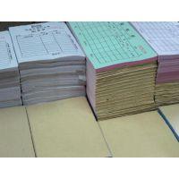 鱼台县酒水单本制作 金乡点菜单印刷嘉祥点菜单定做厂家