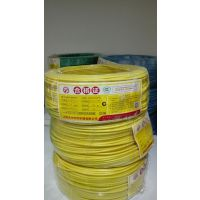 供应河南金水电缆集团销售-郑州二厂电线-金水牌线缆
