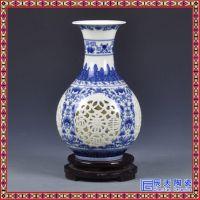 景德镇陶瓷仿古青花瓷福字招财镂空花瓶现代家居装饰品摆件