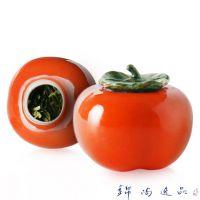柿子茶叶罐陶瓷小号迷你罐红色茶叶罐便捷创意迷你茶叶罐瓷罐