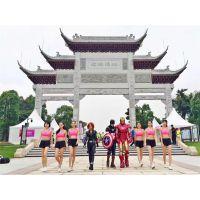 广州番禺区活动流程设计执行广告策划公司
