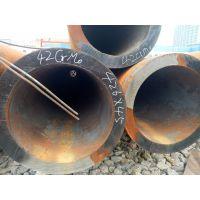 45#冷拔厚壁无缝钢管今日出厂价格//低合金无缝钢管