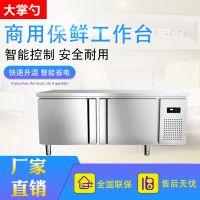 不锈钢工作台加厚保鲜冷藏卧式冰柜冰箱厨房操防静电厂家直销