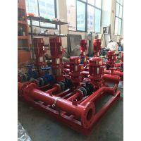 45kw消防泵价格XBD10/20-HY XBD3.5/47室内消火栓加压泵