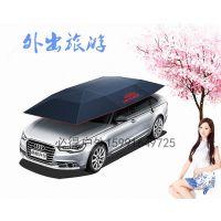 汽车自动遮阳伞|汽车太阳伞|汽车遮阳伞|汽车车衣|必得汽车遮阳伞