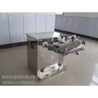 三维运动混合机南京科迪信机械生产制造商 粉体专用混合设备提供终身维护