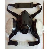 批发正品大方伟业101G劳保口罩 防粉尘颗粒物半面罩 自吸过滤式防护口罩