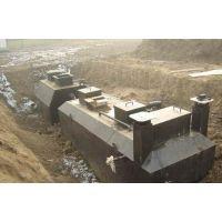 重庆地埋式污水处理设备制造厂