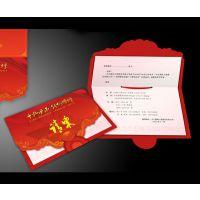 上海专版包装宣传册印刷选上海松彩