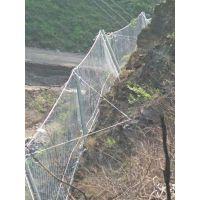 启泰高山防护网.护坡勾花防护网.公路被动挂网