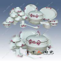 高端开业礼品餐具批发 景德镇千火陶瓷餐具定做厂家