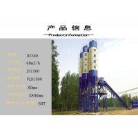 大量HZS60混凝土搅拌站设备供应商