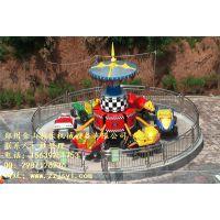 狂车飞舞儿童 游乐设备 狂车飞舞新型游乐设备
