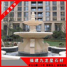 福建惠安供应石材水钵 埃及米黄水珐 特色石雕喷水池 图片