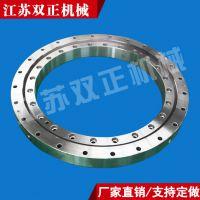 江苏双正生产中小型外齿式回转支承011.30.630齿淬火转盘轴承